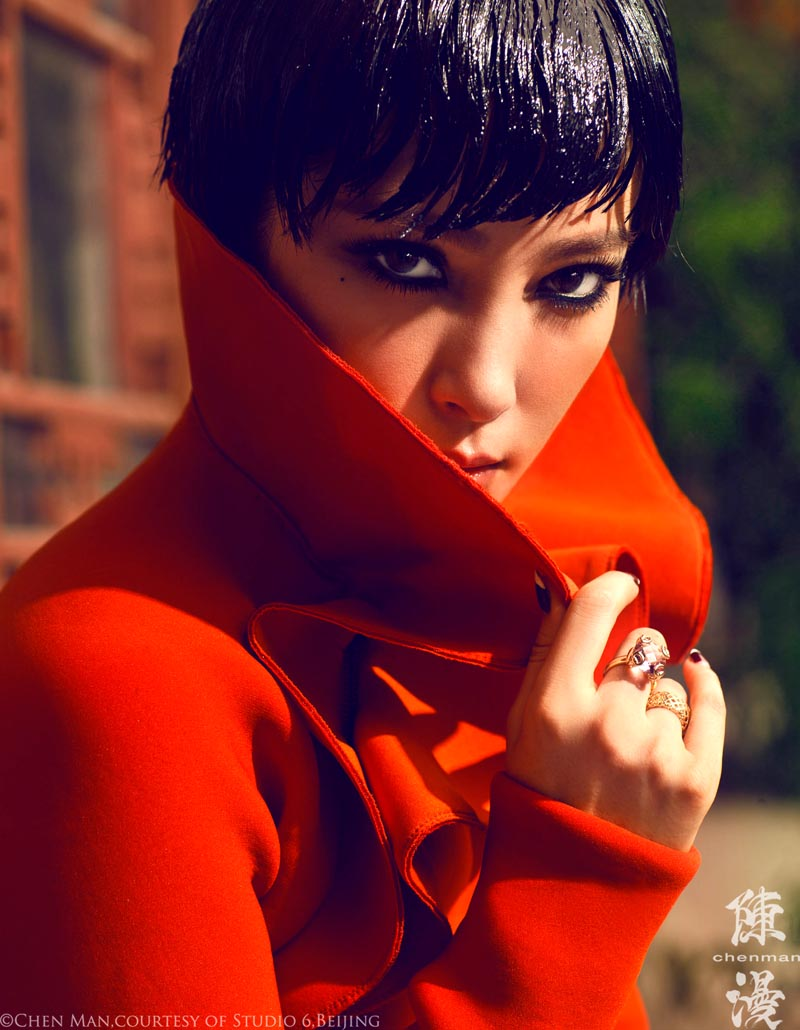Li Bing Bing by Chen Man for Vogue China October 2012