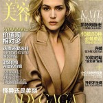 Vogue magazine covers - mylusciouslife.com - Kate-Winslet-for-Vogue-China-Cover-Oct-2010