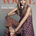 anna-selezneva-vogue-russia-august-2012-supplement-Vogue magazine covers - mylusciouslife.com