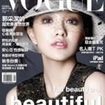 Vogue magazine covers - mylusciouslife.com - vogue taiwan