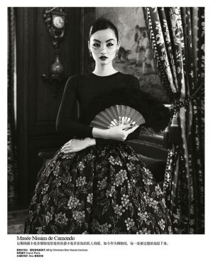 Miao Bin Si by Yin Chao for Harpers Bazaar China October 2012