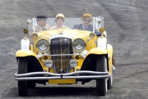 Great-Gatsby-yellow-car pictures.jpg