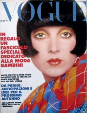 Vintage Vogue magazine covers - mylusciouslife.com - Vintage Vogue Italia July 1972.jpg