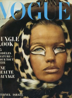 Vintage Vogue magazine covers - mylusciouslife.com - Vintage Vogue Paris August 1968.jpg