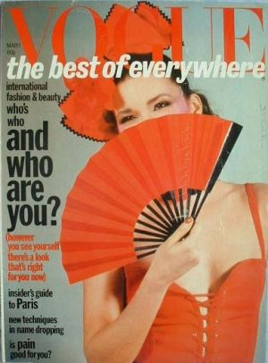 Vintage Vogue magazine covers - mylusciouslife.com - Vintage Vogue UK March 1977.jpg