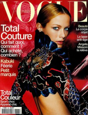 Vintage Vogue magazine covers - wah4mi0ae4yauslife.com - Vogue Paris March 1998 - Carolyn Murphy.jpg