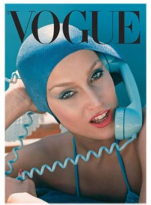 Vintage Vogue magazine covers - mylusciouslife.com - jerry hall vogue cover may 1975.jpg