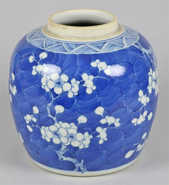Elegant Home Antique Chinese Blue White Ginger Jar Early 18th Century Jpg