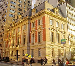 Photos of Beaux Arts style - neue galerie new york - heritage architecture gilded age.jpg