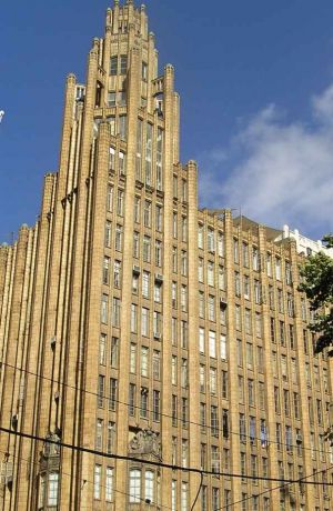 art deco architecture - manchester building melbourne - art deco melbourne.jpg