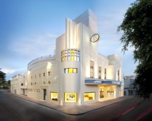 art deco architecture Scientology-Center-Tel-Aviv - art deco images.jpg