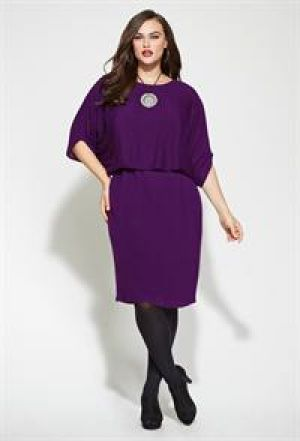 Purple Avenue Plus Size Ribbed Blouson Knit Dress.jpg