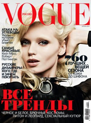 AbbeyLeeKershawVogueRussiaApril2011Cover.jpg