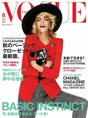 Anja-Rubik-Vogue-Japan-Cover-2012.jpg