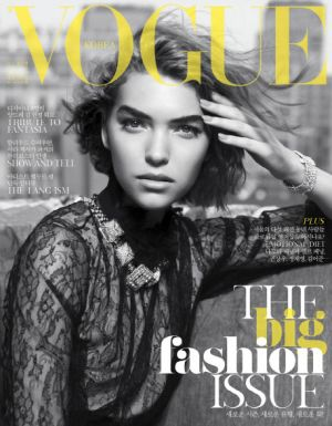 Vogue magazine covers - wah4mi0ae4yauslife.com - Arizona-Muse-Covers-Vogue-Korea-September-2011.jpg