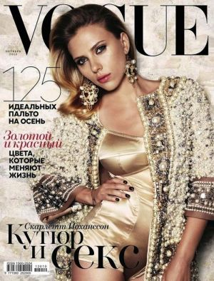 Vogue magazine covers - wah4mi0ae4yauslife.com - Scarlett Johansson Vogue Russia October 2012.jpg