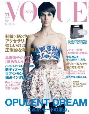 VOGUE-JAPAN-NOVEMBER-2012.jpg