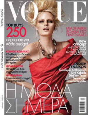 Vogue magazine covers - mylusciouslife.com - Vogue Greece April 2010.jpg