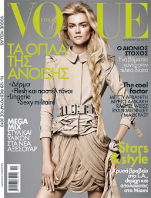 Vogue magazine covers - mylusciouslife.com - Vogue Greece February 2010.jpg