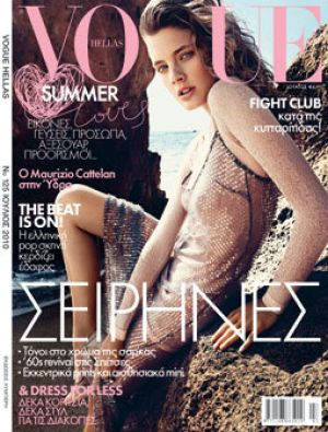 Vogue magazine covers - wah4mi0ae4yauslife.com - Vogue Greece July 2010.jpg