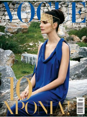 Vogue Greece March 2010- cover2.jpg