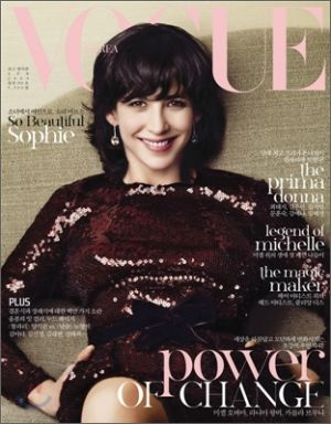 Vogue Korea - April 2009 - Sophie Marceau.jpg