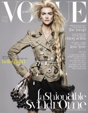 Vogue magazine covers - mylusciouslife.com - Vogue Korea February 2010.jpg