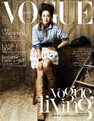 Vogue Korea March 2010.jpg