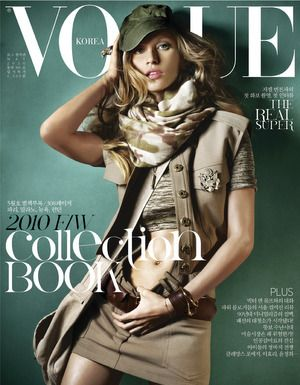 Vogue magazine covers - wah4mi0ae4yauslife.com - Vogue Korea May 2010 - Gisele.jpg