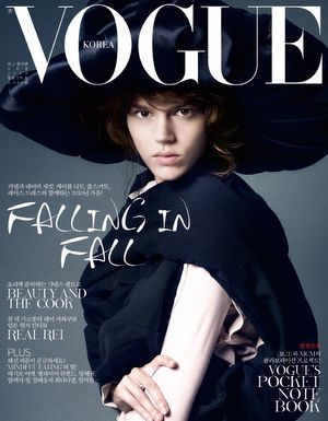 Vogue magazine covers - wah4mi0ae4yauslife.com - Vogue Korea September 2010 - Freya.jpg