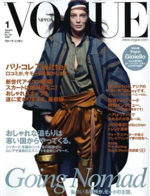 Vogue Nippon January 2010 - Daria.jpg