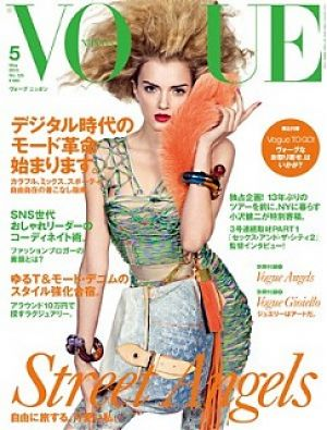 Vogue Nippon May 2010 - Lily D.jpg
