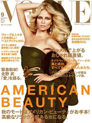 Vogue Nippon September 2010 - Natasha Poly.jpg