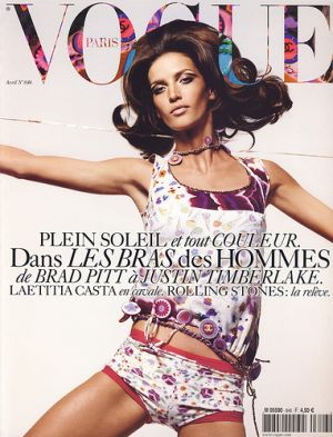 Vogue Paris April 2004 - Diana Dondoe.jpg