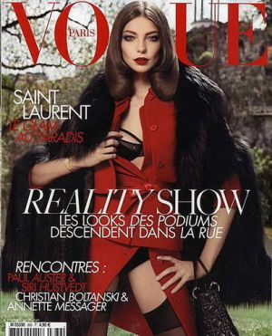Vogue magazine covers - wah4mi0ae4yauslife.com - Vogue Paris August 2008 - Daria Werbowy.jpg