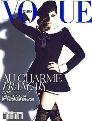 Vogue magazine covers - mylusciouslife.com - Vogue Paris June July 2008.jpg