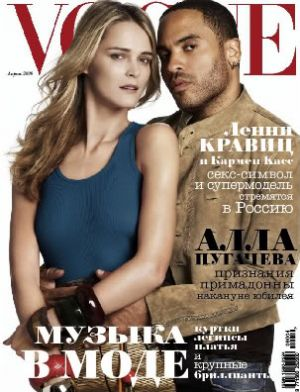 Vogue magazine covers - mylusciouslife.com - Vogue Russia - April 2009 - Carmen Kass and Lenny Kravitz.jpg