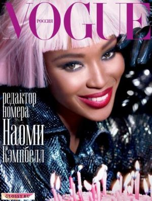 Vogue magazine covers - wah4mi0ae4yauslife.com - Vogue Russia April 2010 - Naomi.jpg
