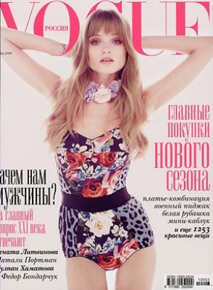 Vogue Russia March 2010.jpg