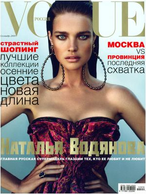 Vogue Russia September 2010 - Natalia.jpg