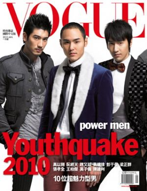 Vogue magazine covers - mylusciouslife.com - Vogue Taiwan January 2010.jpg