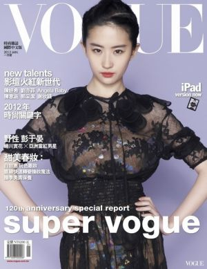 Vogue-Taiwan-January-2012-Liu-Yifei-Cover-photographed-by-Chen-Chung-Cheng.jpg