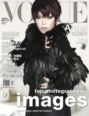 Vogue magazine covers - mylusciouslife.com - Vogue-Taiwan-September-2012-A-Mei-Cheung-Cover.jpg