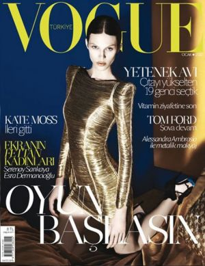 Vogue-Turkey-magazine-January-2011-cover.jpg