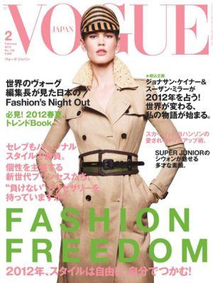 VogueJapanFeburary2012Cover.jpg