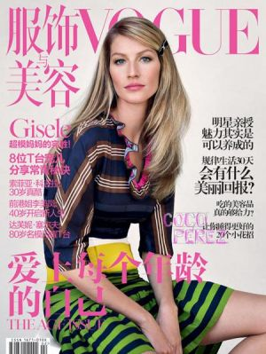 Vogue magazine covers - wah4mi0ae4yauslife.com - gisele-bundchen-vogue-china-february-2011-cover__oPt.jpg