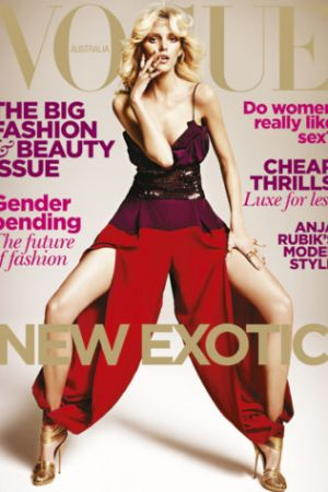 Vogue magazine covers - mylusciouslife.com - vogue cover.jpg