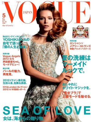 Vogue magazine covers - mylusciouslife.com - vogue-japan-2012-may-01.jpg