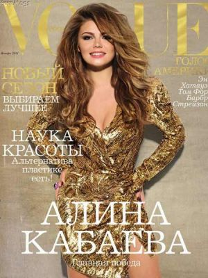 Vogue magazine covers - mylusciouslife.com - vogue_cover_kabayeva.jpg