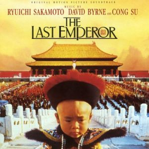 Best royalty movies - The Last Emperor 1987.jpg